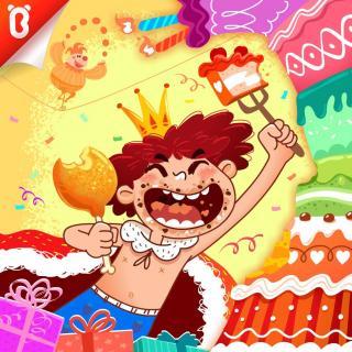 《国王过生日》-好孩子,不任性-任性的国王系列-宝宝巴士故事