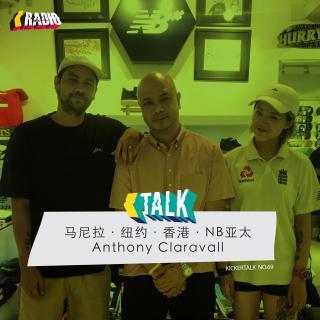 KickerTalk69 - 马尼拉·纽约·香港·NB亚太·Anthony的滑板人生之旅