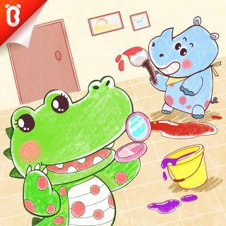 《犀牛冲冲画点点》-做自己,最特别-斑点龙的蛋糕店-宝宝巴士