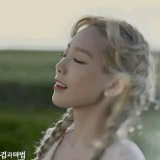 stay—金泰妍