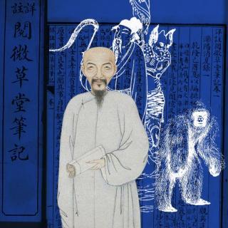 Vol67.中元节特辑之北方鬼王纪晓岚.1983毁三观