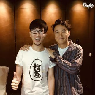 82.【专访】好紧张!係Eason陈奕迅!佢话唔怕尴尬