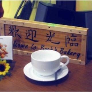 《吃在湖南》——全世界独此一家