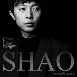 SHAO - 音人而议 - 优斯迪吧 Vol.164