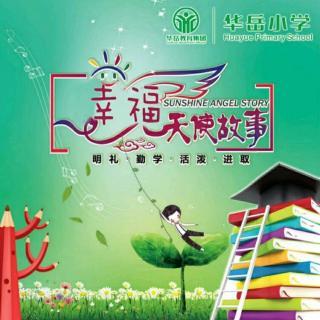 幸福天使故事童话系列第440篇《楼上楼下》
