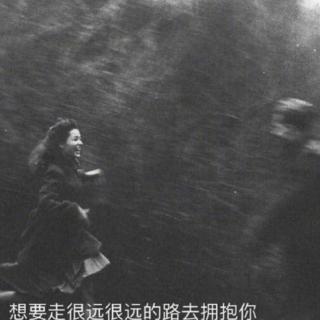 【悄悄话】愿漫漫长路,温暖为向