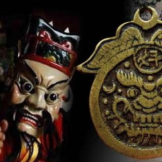 Puro Chino: Máscaras chinas