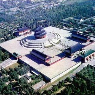 Puro Chino: Patrimonios culturales de Beijing