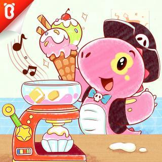 《神奇冰淇淋机器人》-魔法冰激凌变身-斑点龙的蛋糕店-宝宝巴士