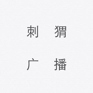 陈奕迅——爱情转移