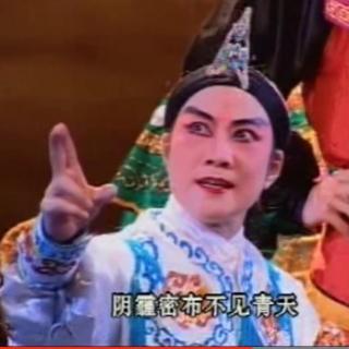 潮剧 斩庞洪+刺狄青 不一样版本的 法场祭狄
