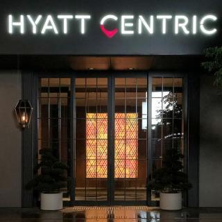 【遇见设计】遇见旅馆新趋,什麽是LIFESTYLE HOTEL?