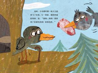 月亮姐姐讲故事《听好话的乌鸦》