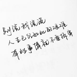 627.【翻唱】说谎(Cover.林宥嘉)