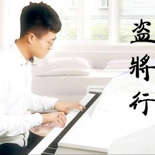 盗将行-文武贝钢琴版