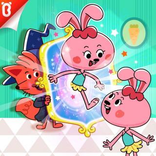 《水晶魔镜》-勇敢的兔子可可04【宝宝巴士故事】