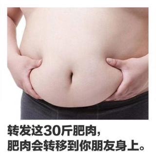 范丞丞3天减重17斤,你也可以!