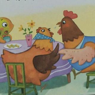 爱虚荣的公鸡