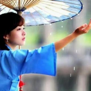 《雨的情怀》 作者:雪遥