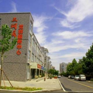 Revitalización rural en dos aldeas de Jinan, motivada por la construcción del Partido