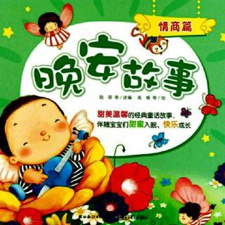 园长妈妈讲故事867  【龟兔赛跑】