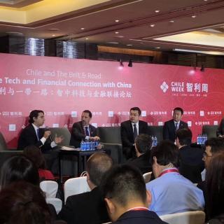 Semana de Chile en China tuvo lugar en Beijing y Shanghai