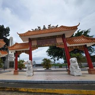 Aldeas panameñas en China son testigos de desarrollo de relaciones bilaterales