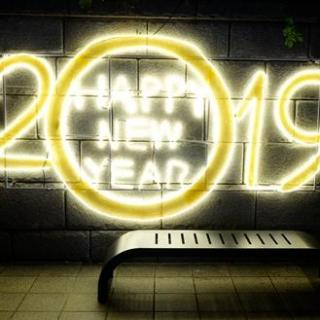 China en chino: programa especial del Año Nuevo 2019