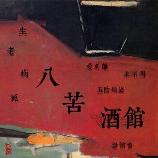 2018.12.27【长安初雪】一个女人的十年