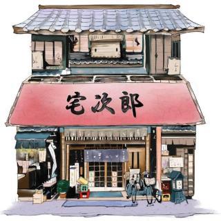 清空购物车:去日本买房吗?