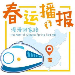 #春节自救#不想经历春运,什么时候能发明瞬移?