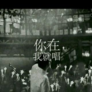 too bad-by:伦桑