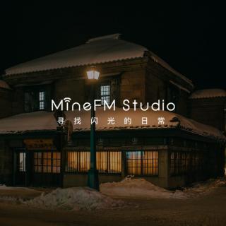 「纯粹旅行」雪落哈尔滨
