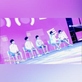 【音乐会】喜欢你-TYT台风少年团