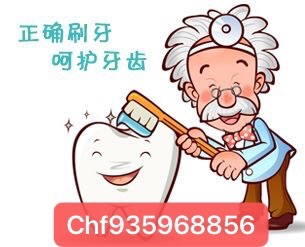 牙周病病人应该怎么去刷牙你学到了吗?