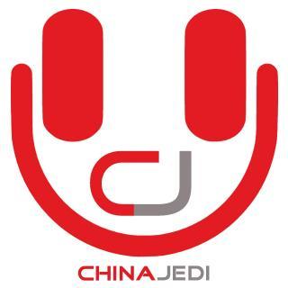 China Jedi Talk: E4 – The Great Ball of China (Guangzhou)