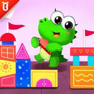《好朋友城堡》-好朋友要一起玩-斑点龙的蛋糕店【宝宝巴士故事】