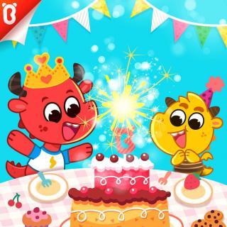 《吹不灭的生日蜡烛》-妈妈细腻的爱-喷火龙和弟弟-宝宝巴士故事