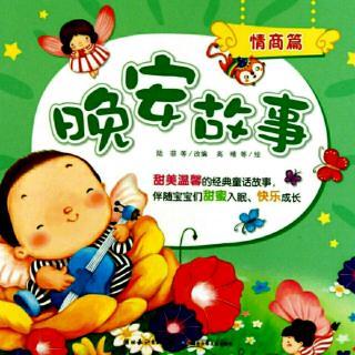 园长妈妈讲故事914  【憋不住话的小乌龟】