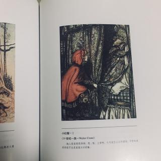小杨的睡前故事(七)