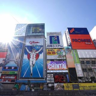 清空购物车:大阪有什么可买的?