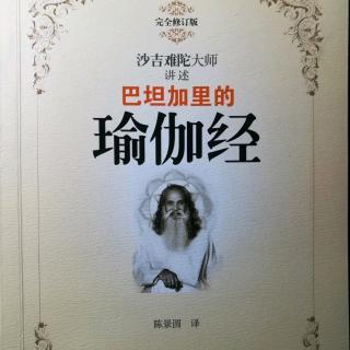 译者序——一本启发智慧的生命之书