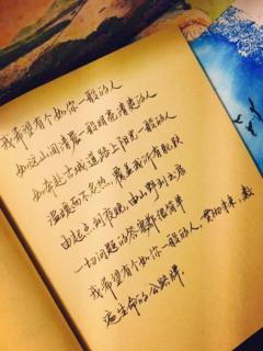 林宥嘉:全世界谁倾听你(by绚—钢琴演奏)