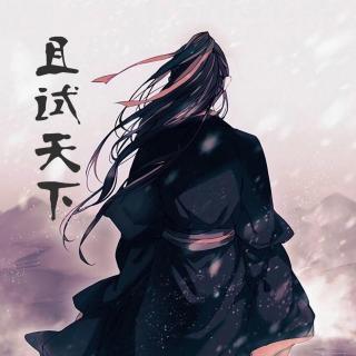 【练习】019_雪衣男子 且试天下