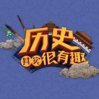 1113期:中国历史上最富有的人