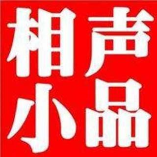 巩汉林刘亚津等:《飞越老人院》 只为追求何赛飞(东方卫视)