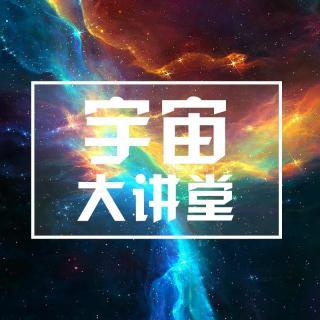 【太阳系八大行星】 01.水星