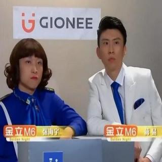青岛大姨张海宇、蒋易演绎驾校学车潜规则,这段子有点 熟悉呀