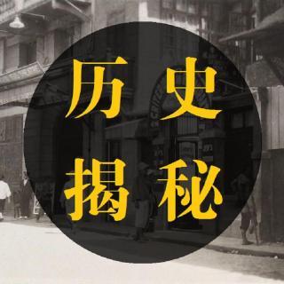 第671期:一人亡一国:中国史上最牛使节