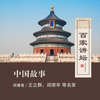 中国故事·爱国篇8范仲淹